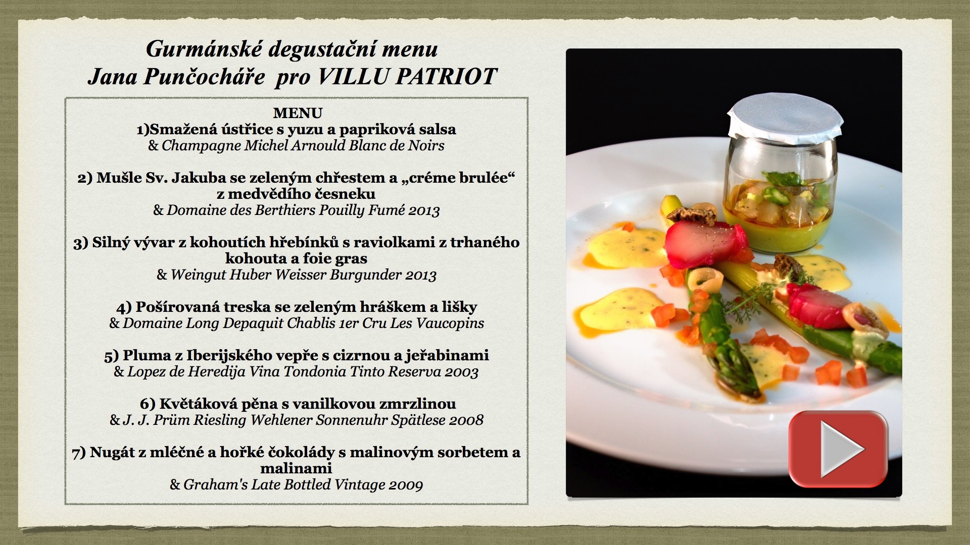 degu_menu_jpweb